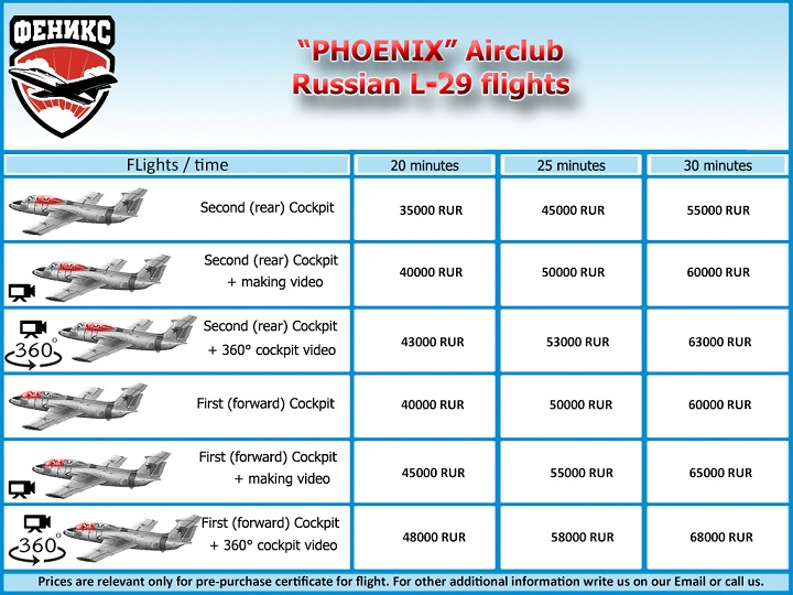 Price flights new ENG mini.jpg